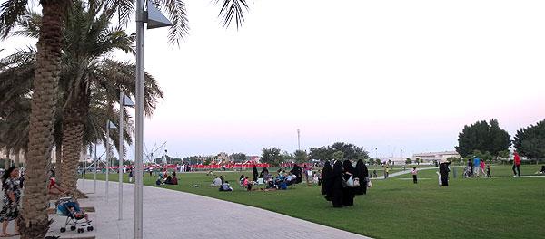 MIA Park
