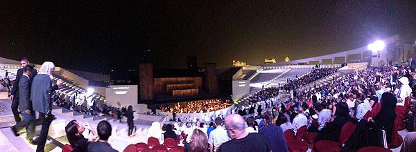 Katara Amphitheatre