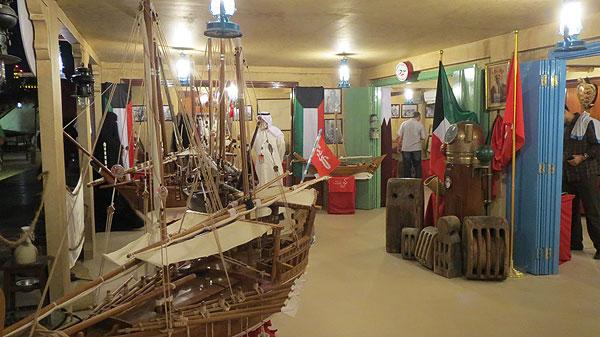 Kuwaiti exhibition