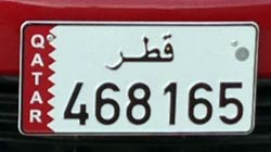 New number plate