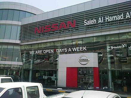 Nisan dealer