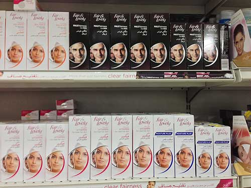 Skin lightening products on shelf