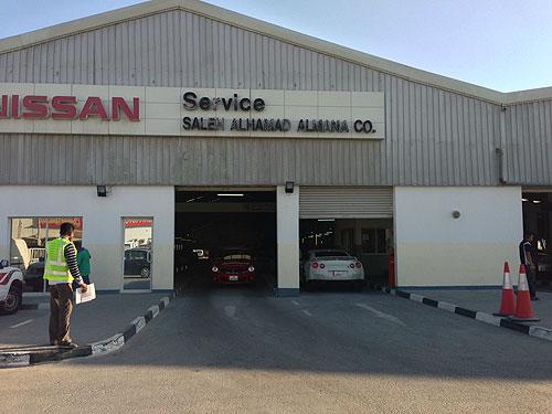 Nissan Service Centre
