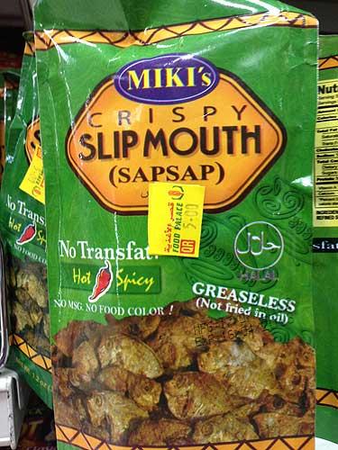 Slipmouth