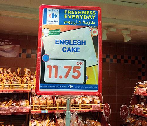 English misspelled Englesh