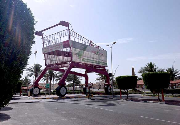 Large shopping trolley