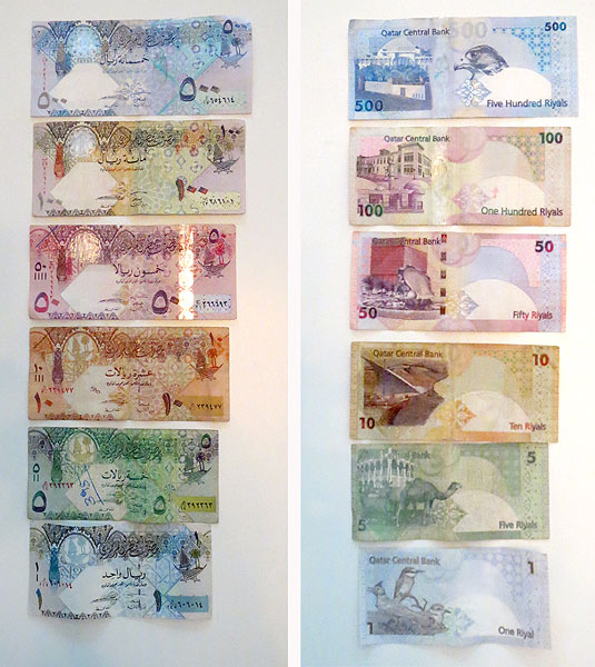 Qatar banknotes