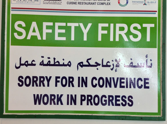 Inconvenience spelled In Conveince