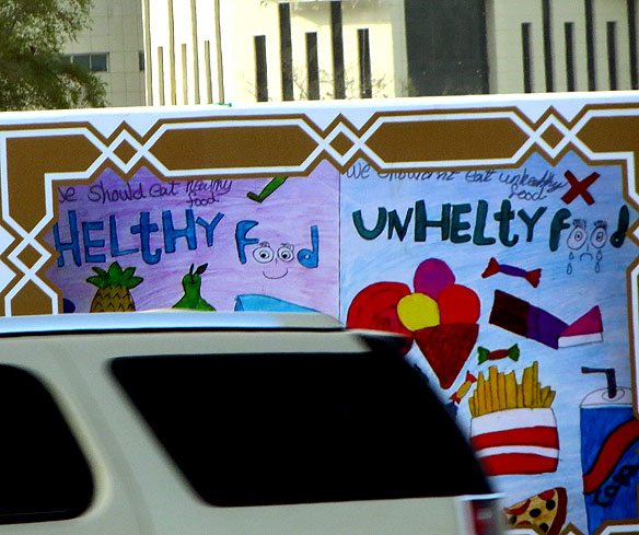 Spelled Unhelty