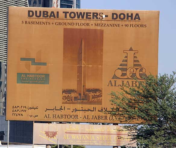 Tower signboard