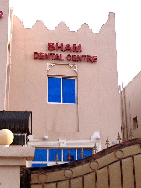 'SHAM' Dental Centre