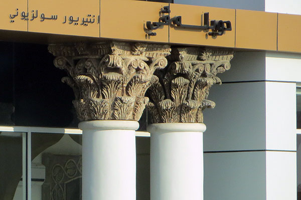 Column caps