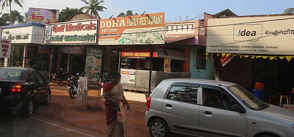 Doha Restaurant
