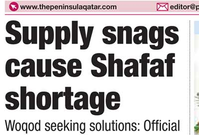 Headline reads 'Supply snags cause Shalaf shortage'