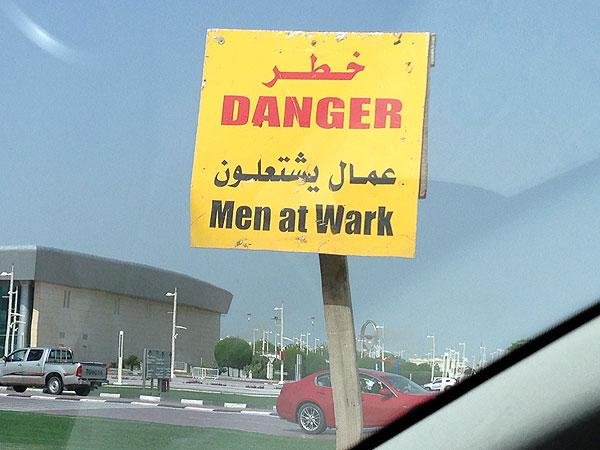 Men at Wark