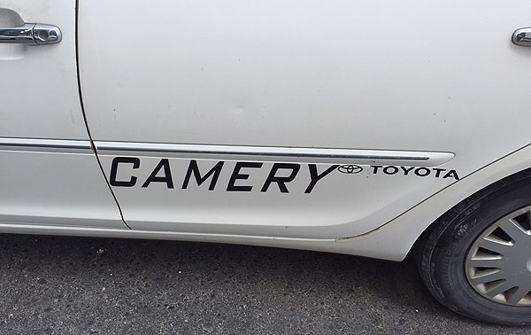 Camry spelled C A M E R Y